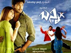 Bunny Telugu Songs