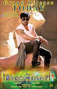 Govindhudu Andarivadele Movie Wallpapers-thumbnail-12