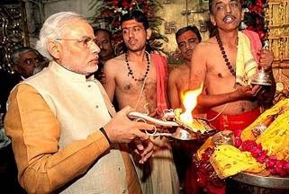 Modi in Maha Ganga aarti Varansi