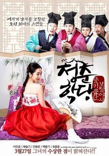 Download Korean Movie School of Youth The Corruption of Morals 2014