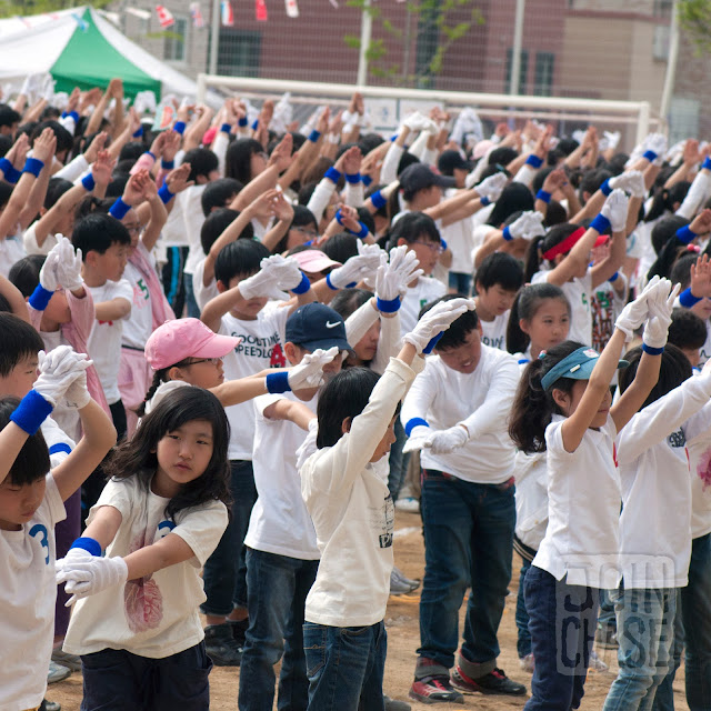 Korean students participating in Sports Day at Bibong Elementary in Ochang, South Korea.