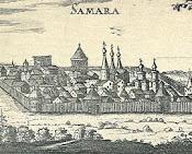 Краеведческий портал Самарской области