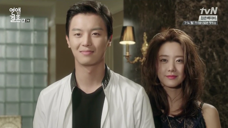 marriage-without-dating-ep-10-preview
