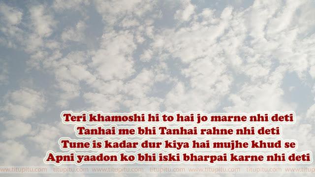 Khamoshi-shayari-in-Hindi