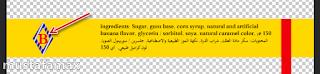 نرسم شعار على شكل معين