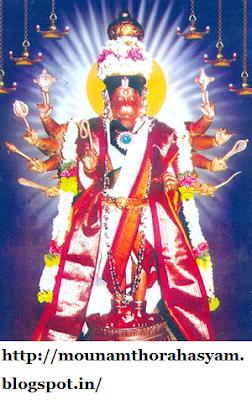 దశభుజ, ముక్కంటి హనుమంతుడు