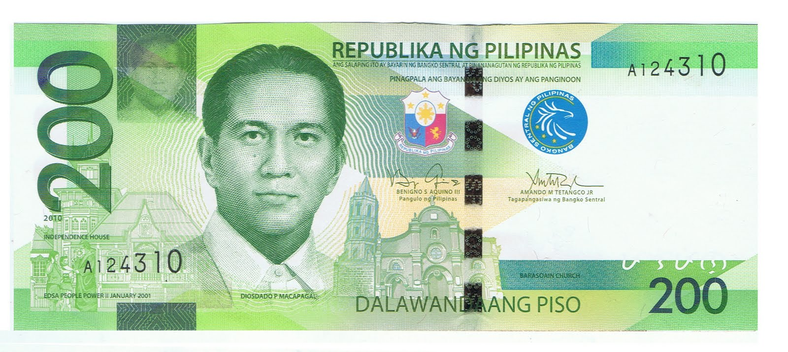 Two Hundred Peso Bill | www.pixshark.com - Images ...