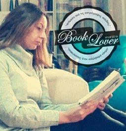 Book Lover GR