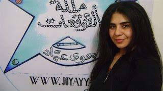 تنبؤات عالمة الفلك جوي عياد عن الفريق اول عبد الفتاح السيسي