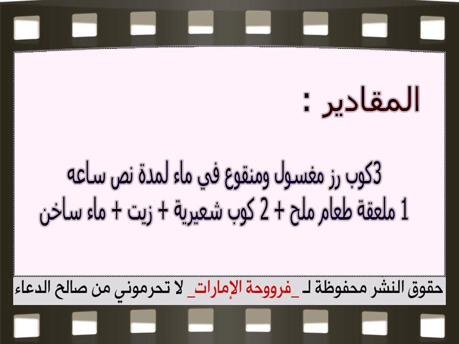 http://4.bp.blogspot.com/-RB3OjwsMOp8/VijVrus-FSI/AAAAAAAAXj0/BQbgxX886Uk/s1600/21.jpg