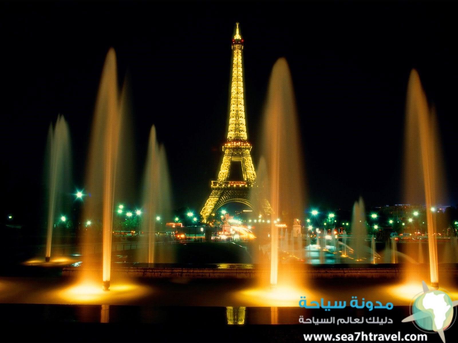 رحلة الي باريس بالصور