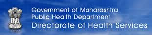 directorate-of-health-services-maharshtra-recruitment-2013