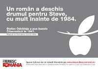 Why I Love Romania?  De Ce Iubesc Romania? Stefan Odobleja poster romana