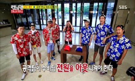 Download Running Man eps 208