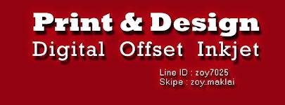หน้าเพจ Print & Design