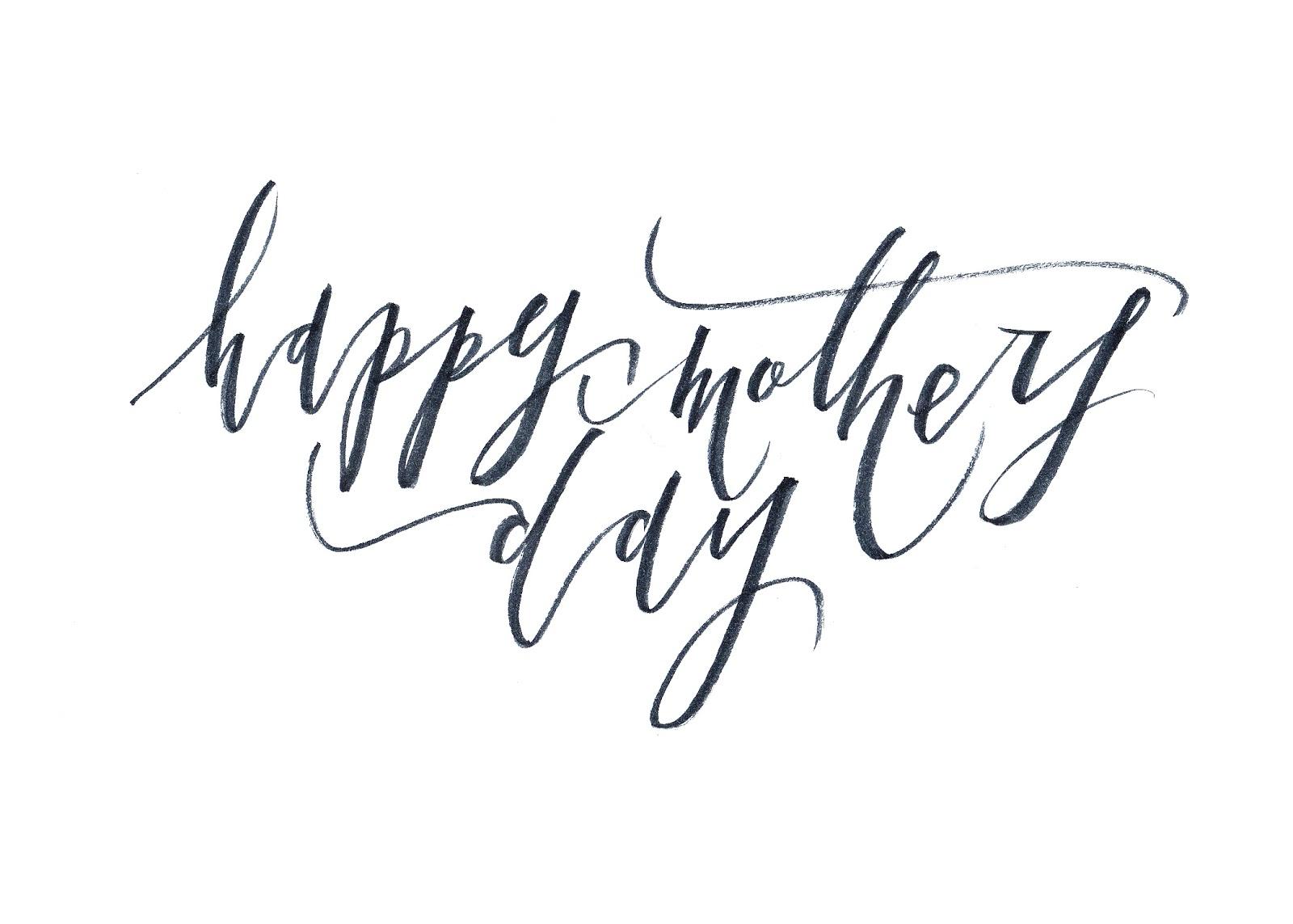 Mother s day printable — juliet grace design