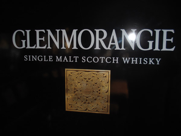 Meli Lounge launches first ever Glenmorangie VIP Lounge in Africa