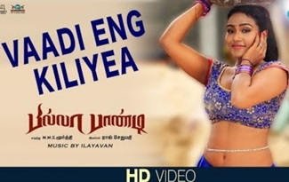 Vaadi Eng Kiliye – Video Song | Billa Pandi | R.K.Suresh | Chandini | Soori | Ilayavan | Velmurugan