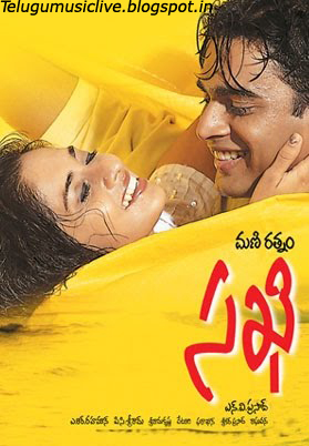 Sakhi (2000) Telugu Movie Songs Free Download