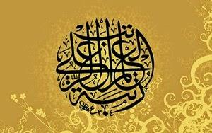 Wasiat Nabi Muhammad Kepada Abu Dzar Al Ghiffari