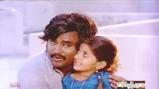Va Va Vasanthame – Tamil Evergreen Song