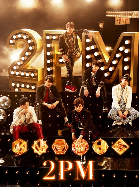 [Album] 2PM OF 2PM - 2PM