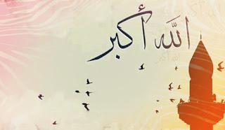 Hz. Muhammed, muhammed (sav)