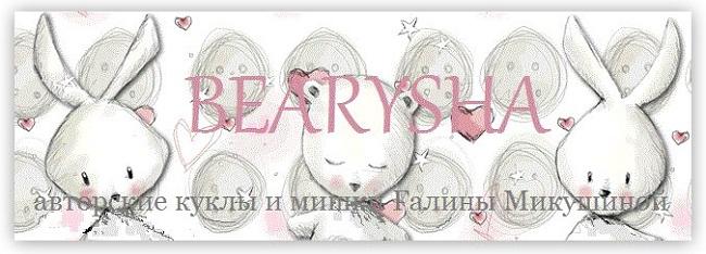bearysha