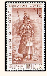Picture Of Maharana Pratap On Indian Post Stamp