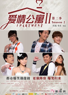 Chung C? T�nh Y�u 2 - IPartment Season 2