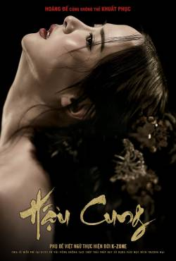 Hu Cung The Concubine