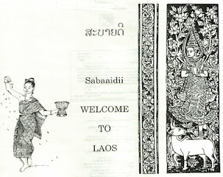LLR (book) - Lao Literature Review - Laos and Laotians by Khamchong Luangpraseut - sample page