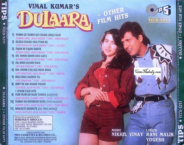 Dulaara  1994