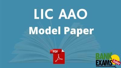 LIC AAO Model Paper