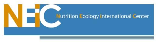 Centro Internazionale di Ecologia della Nutrizione (NEIC)