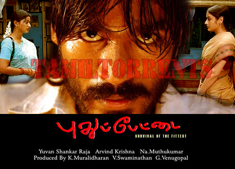 pudhupettai tamil movie online watch a to z songs