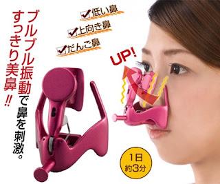 rawatan hidung menjadi lebih cantik