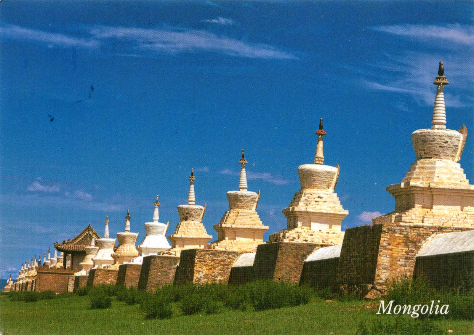 WORLD COME TO MY HOME 1110 MONGOLIA Vrkhangai Orkhon