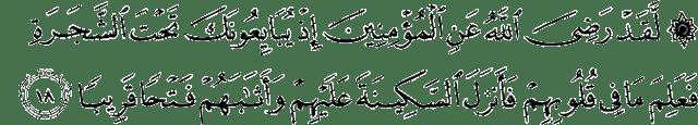 Surat Al-Fath Ayat 18