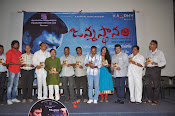 Janmasthanam Audio launch-thumbnail-17