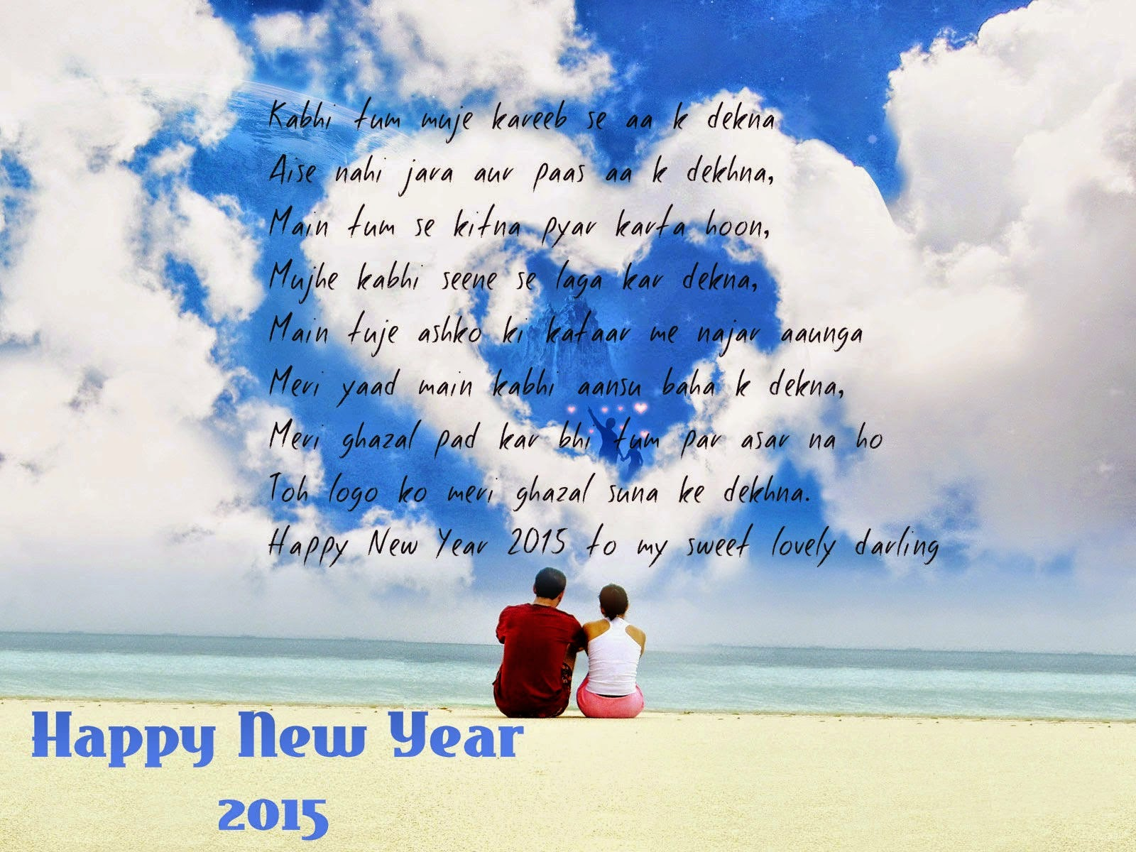 Happy new year 2016 hd images with hindi shayri calendar template