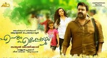 Ennum Eppozhum 2015 Malayalam Movie Watch Online