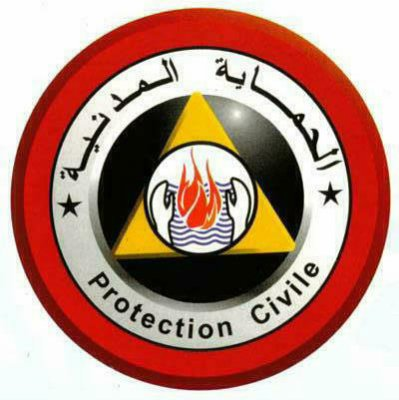 إعلان مسابقة توظيف أعوان وملازمين أوائل من الجنسين في صفوف الحماية المدنية نوفمبر 201 2469148529_small_1.j