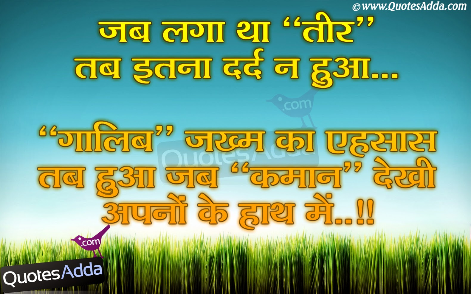 Great Quotes About Friendship Quotes About Love And Friendship In Hindi  Dobre For