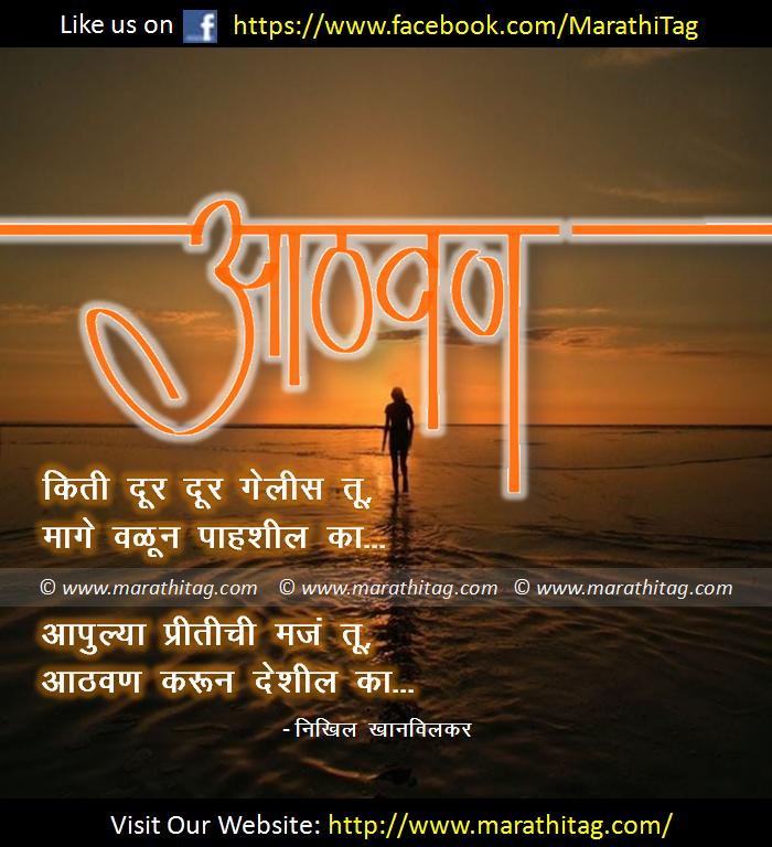 Marathi Music - MusicIndiaOnline - Indian Music for Free!