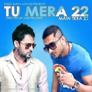 Amrinder Gill - Main Naiyo Jaana Lyrics - Tu Mera 22 Main Tera 22