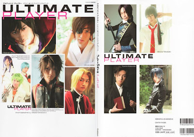 [SCANS] Ultimate Player x Ikemen Cosplay