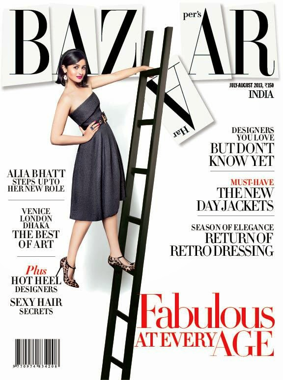 Alia Bhatt on Harper's Bazaar August 2013