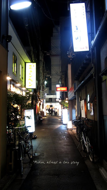 night alley kyoto
