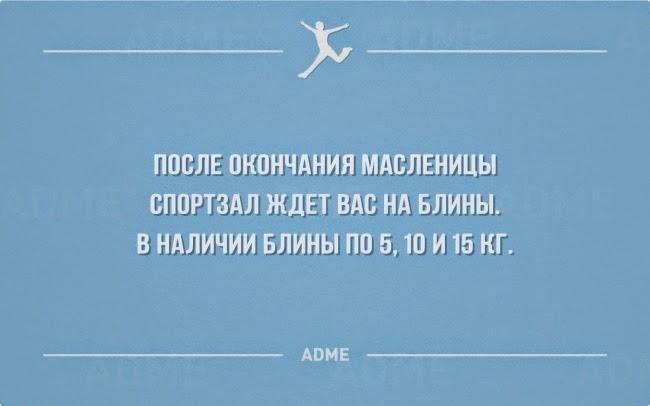 улыбочку))